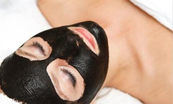 maska za lice sa aktivnim ugljem